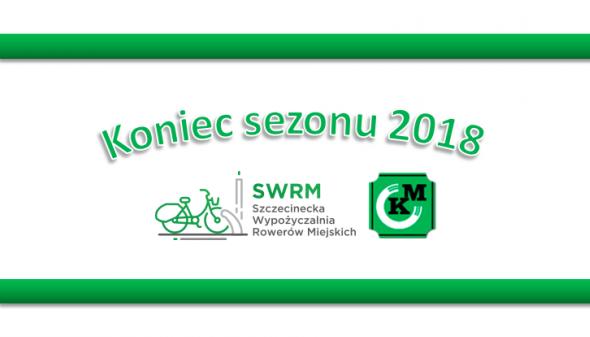 SWRM - zakończenie sezonu 2018