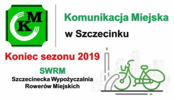 SWRM - zakończenie sezonu 2019